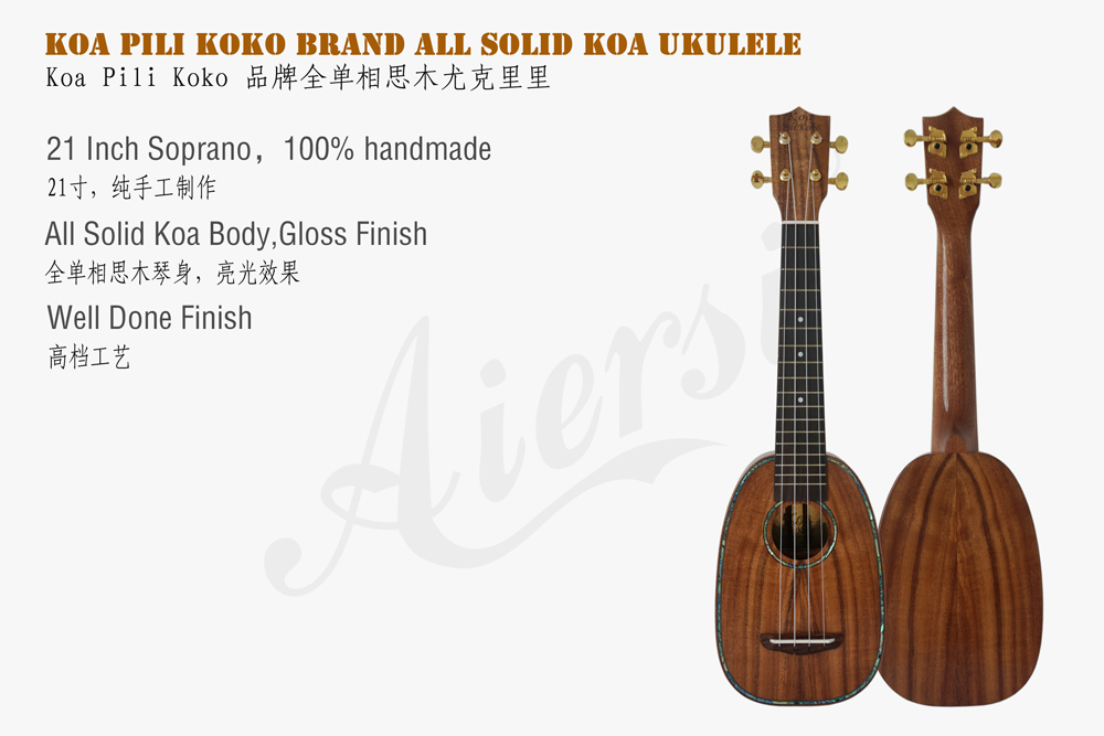 Koa Pili Koko Brand 21 Inch Soprano Pineapple Solid Koa Hawaii Ukulele (1)