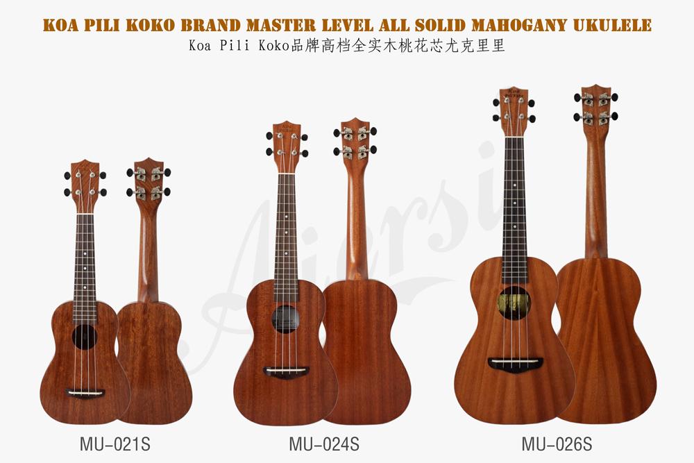 Koa Pili Koko Brand All Solid Mahogany Body Hawaii Ukulele (1)