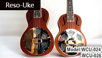 Aiersi wooden body resonator guitar