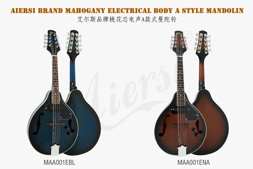 Aiersi brand colour A style electric mandolin  (1)