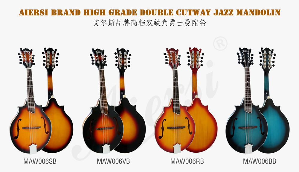 aiersi brand Double cutway curly maple mandolin  (1)