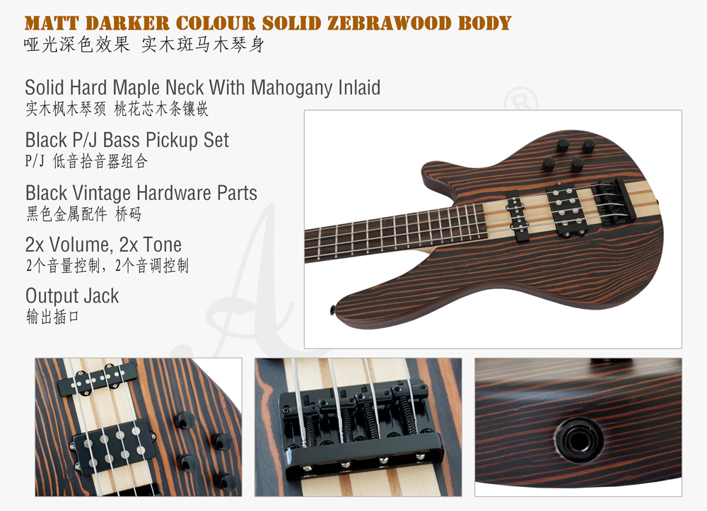 china aiersi solid zebrawood body electric bass  (2)