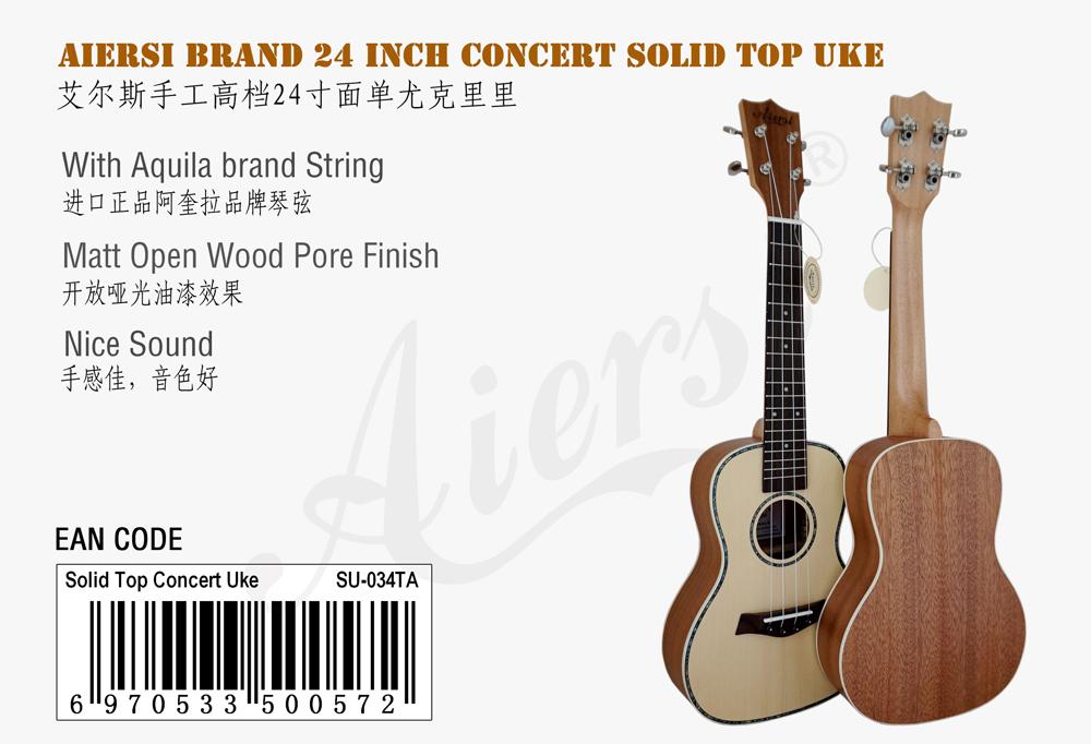 aiersi brand solid spruce concert ukulele for sale (1)
