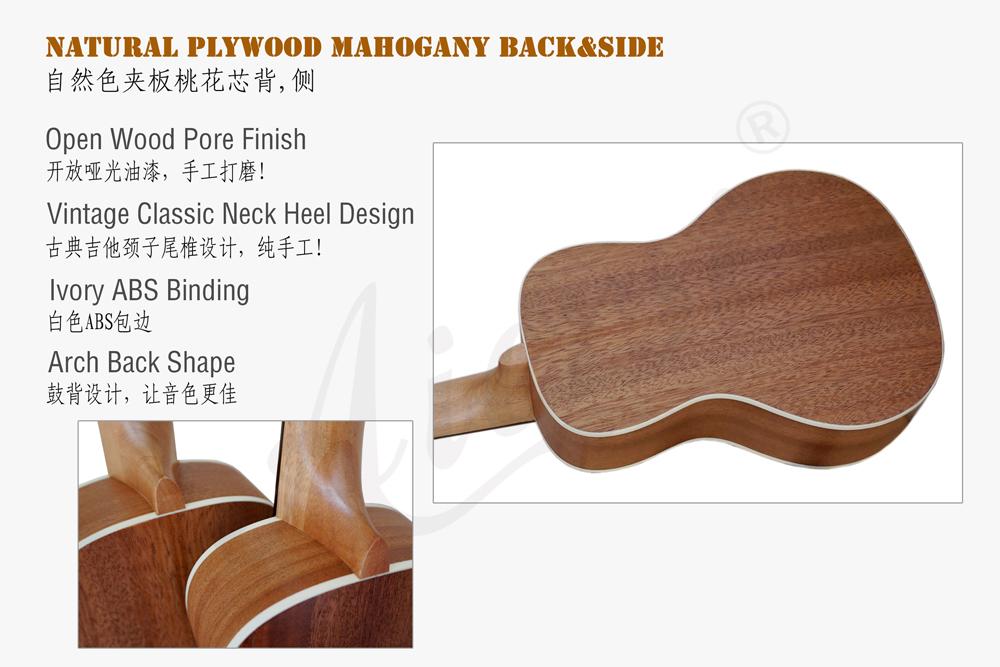 aiersi brand solid spruce concert ukulele for sale (3)