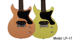 58 Les Paul Junior Double Cutaway | Aiersi Brand Guitar