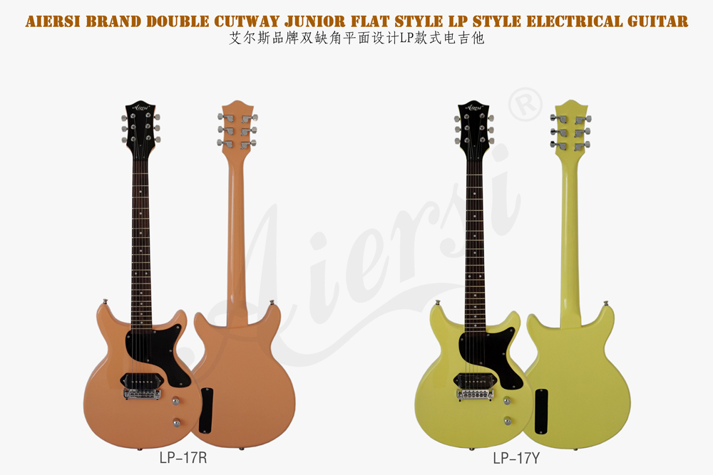 aiersi brand lp style electric guitar  (1)