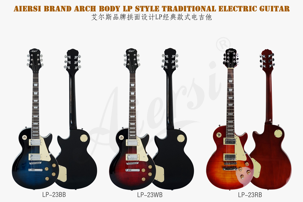 wholesale aiersi brand Arch Body Lp style electric guitar (1)