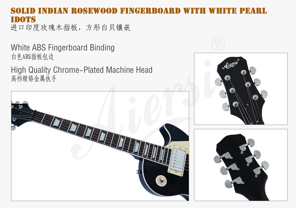 wholesale aiersi brand Arch Body Lp style electric guitar (5)
