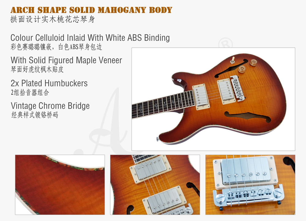 wholesale arch body F hole prs style electric guitar for sale (2)