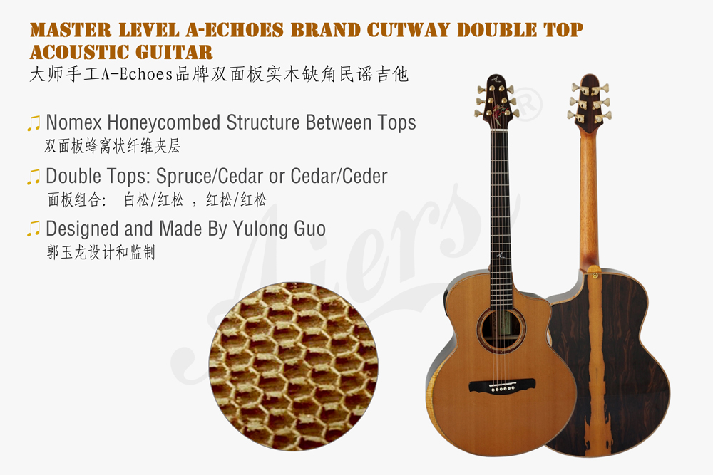 Yulong guo A echoes double top acoustic guitar (1)