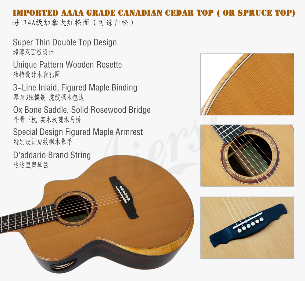 Yulong guo A echoes double top acoustic guitar  (2)