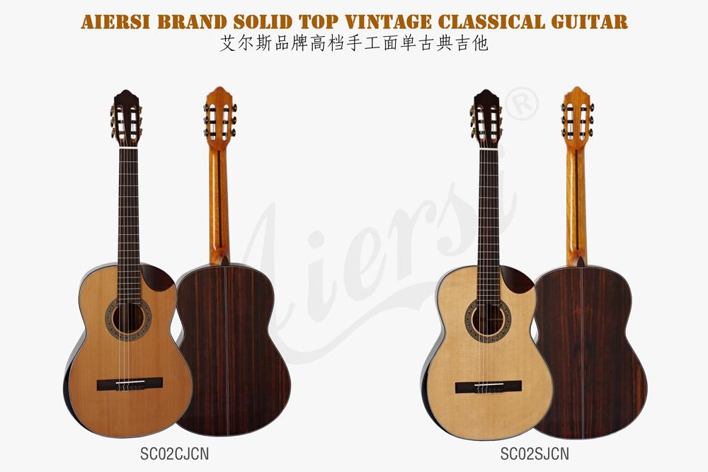 aiersi high grade handmade nylon string classical guitar (1)
