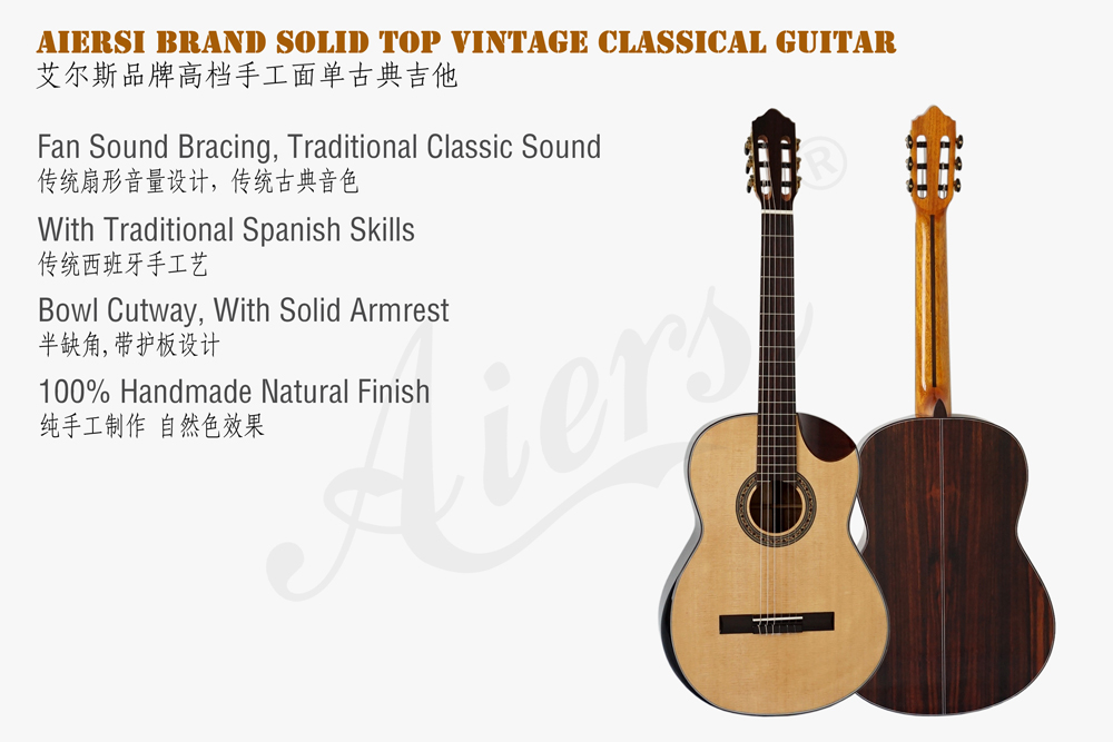 aiersi high grade handmade nylon string classical guitar (2)