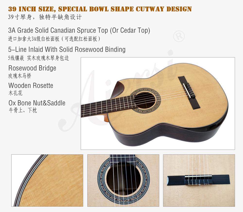 aiersi high grade handmade nylon string classical guitar (3)