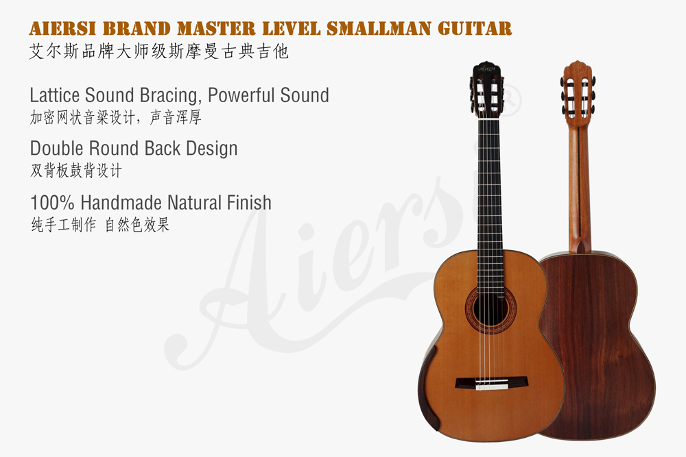 aiersi yulong guo handmade smallman guitar (2)