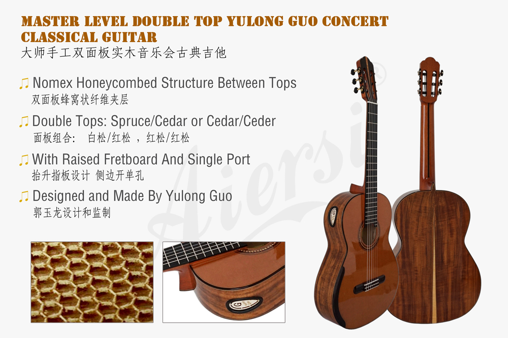yulong guo concert double top classical guitar (1)