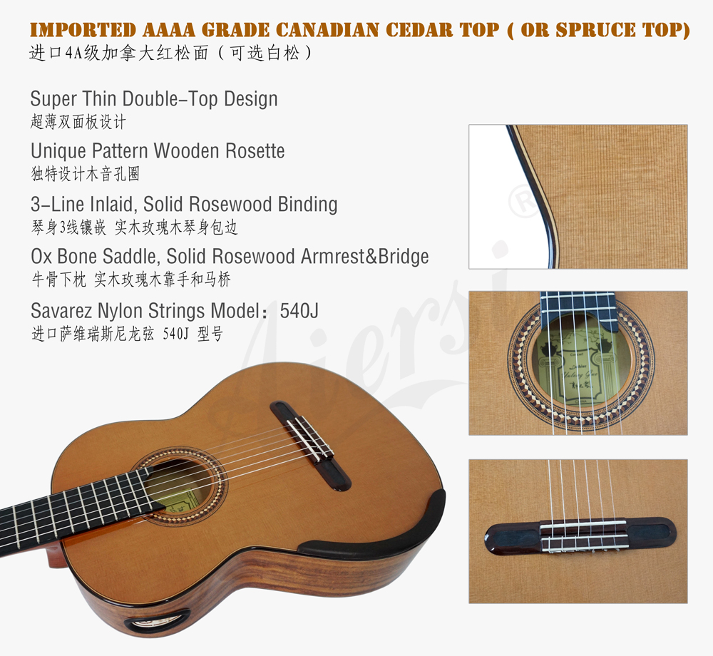 yulong guo concert double top classical guitar (2)