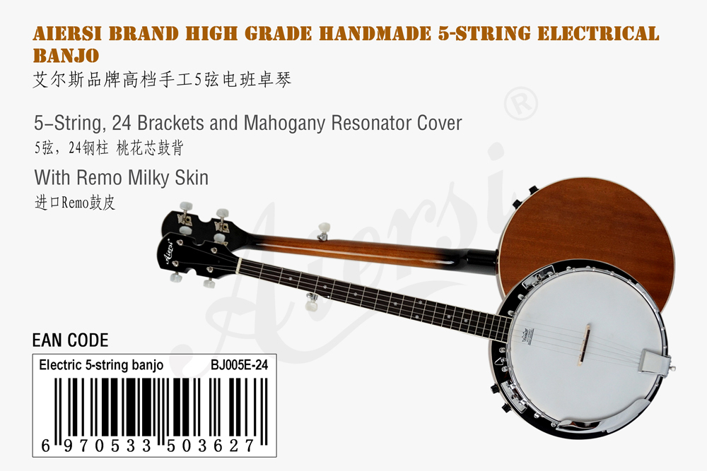 aiersi brand electric 5- string banjo for sale  (2)