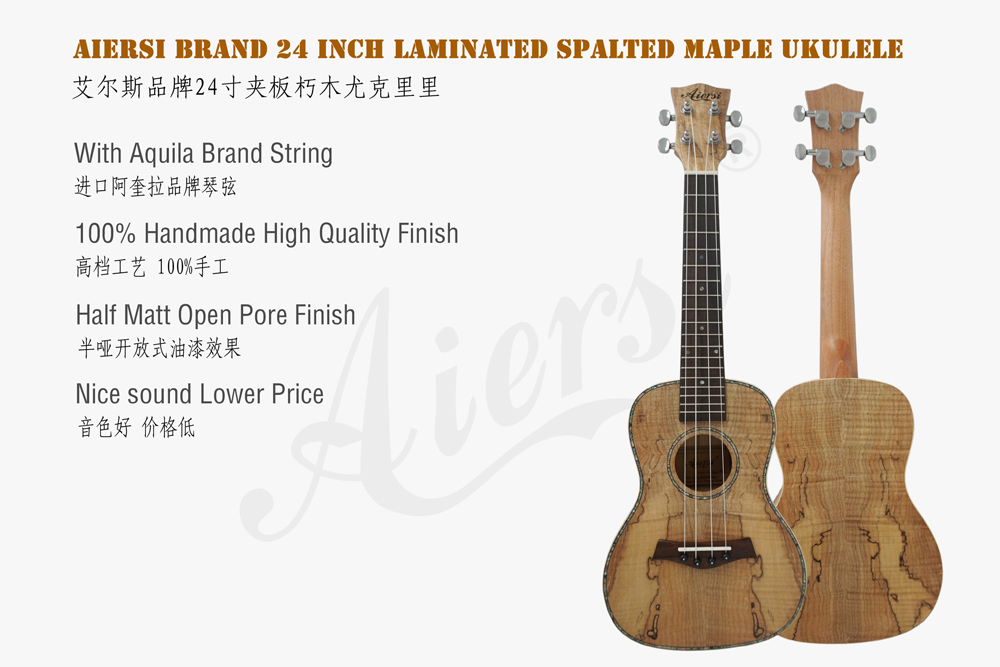 aiersi-brand-spalted-maple-plywood-concert-ukulele-1