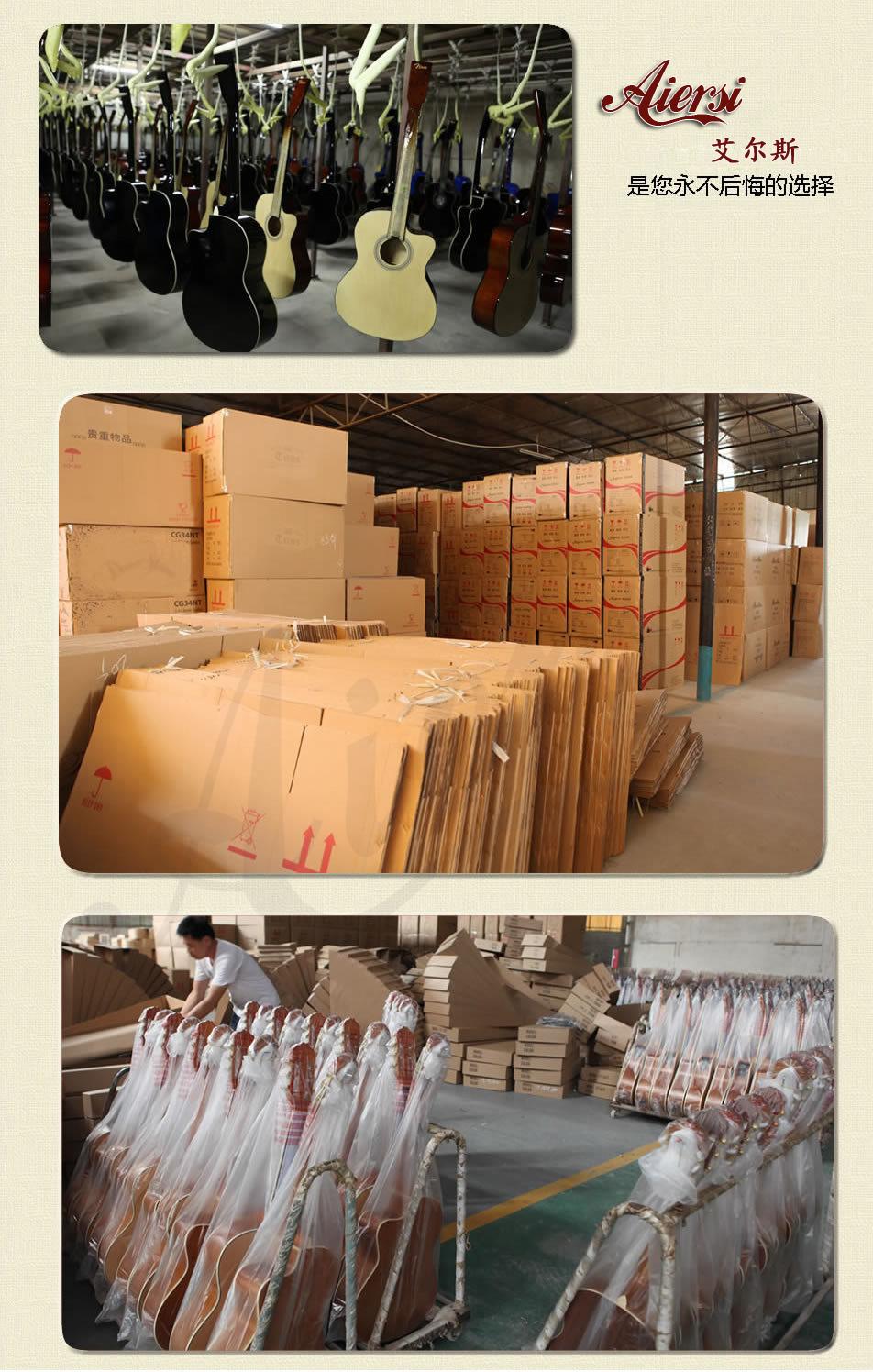 aiersi guitar factory (5)