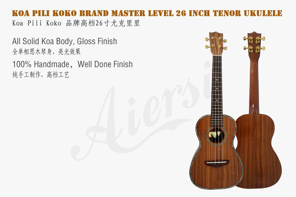 abalone binding all solid koa tenor ukulele  (1)