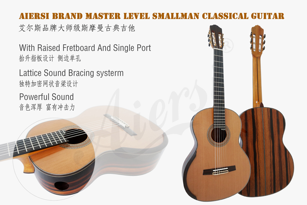 China aiersi brand smallman classical guitar for sale (3)