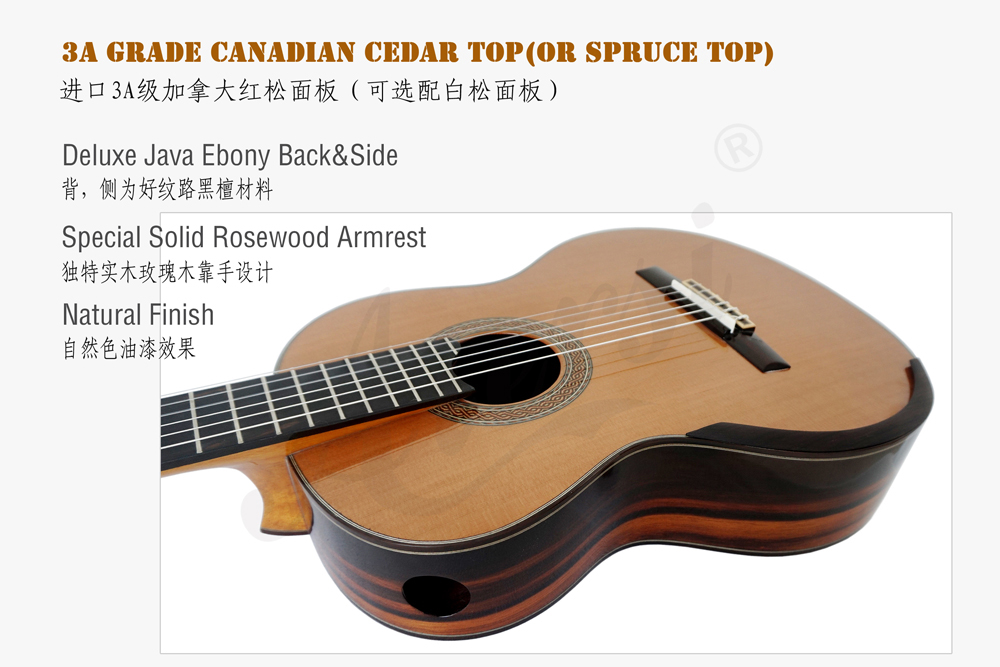 China aiersi brand smallman classical guitar for sale (5)