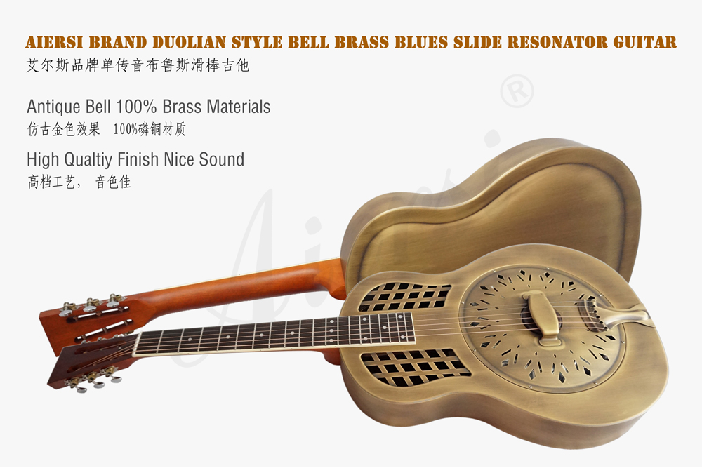 aiersi brass bell resonator guitar  (1)