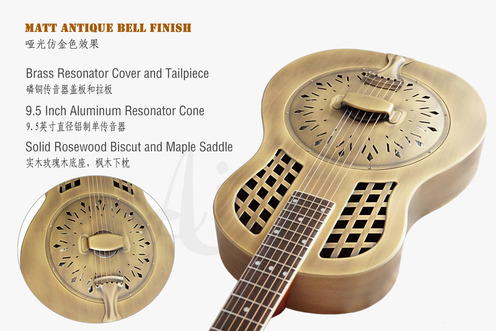 aiersi brass bell resonator guitar  (3)