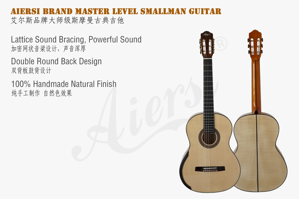Aiersi smallman guitar with Figured Maple back and side  (2)