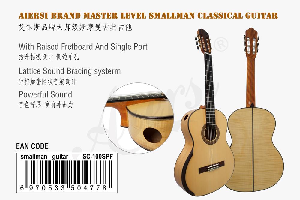 aiersi figured maple smallman guitar
