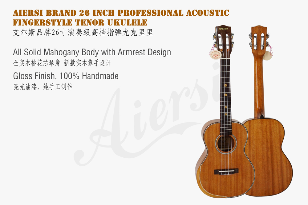 aiersi brand 26 inch fingerstyle acoustic tenor ukulele (1)