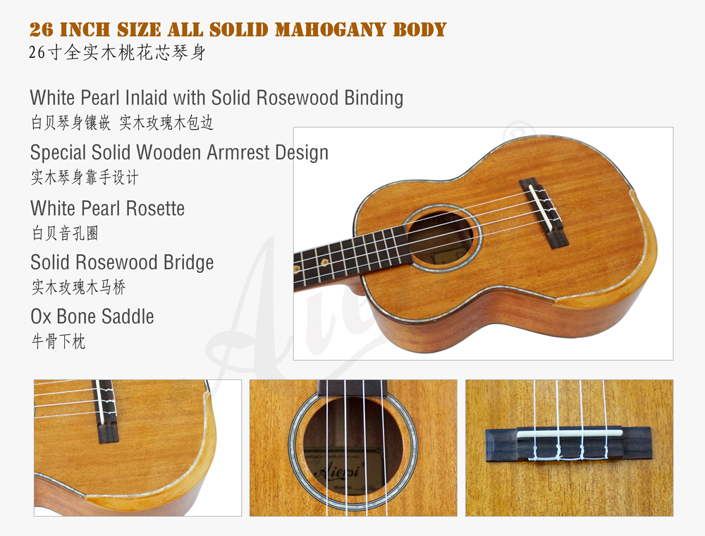 aiersi brand 26 inch fingerstyle acoustic tenor ukulele (2)