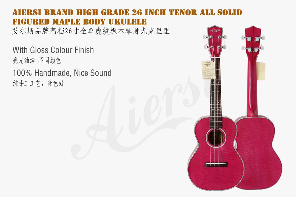 aiersi brand all solid figured maple body tenor ukulele  (2)