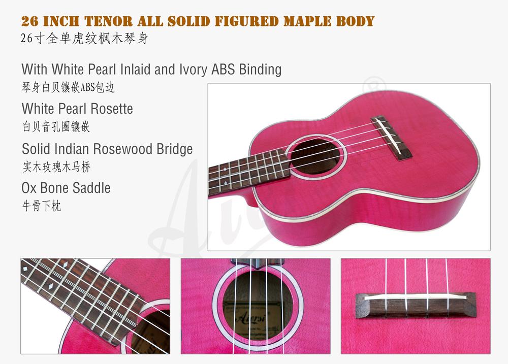 aiersi brand all solid figured maple body tenor ukulele  (3)