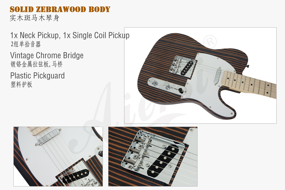 aiersi brand tele style zebrawood body electric guitar  (1)