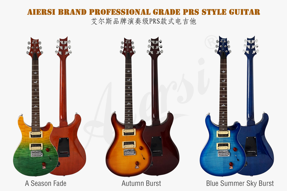 aiersi prs style electric guitar 24 (1)