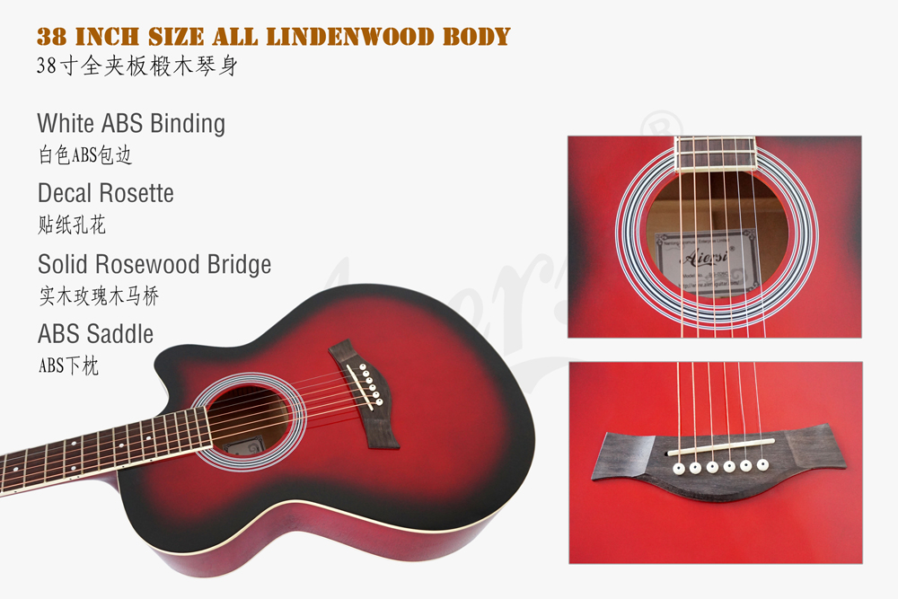 38 inch cutway colour lindewood body acoustic guitar (3)