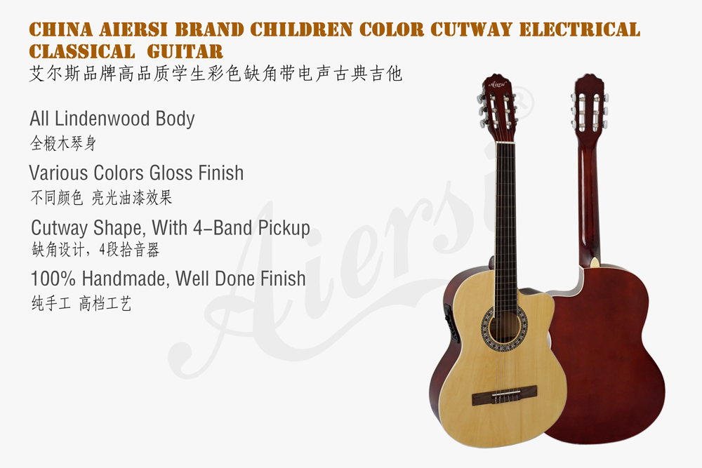 aiersi brand electric plywood body classical guitar  (2)