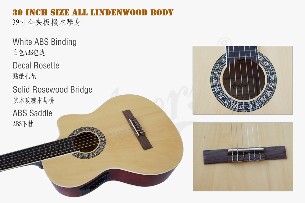 aiersi brand electric plywood body classical guitar  (3)