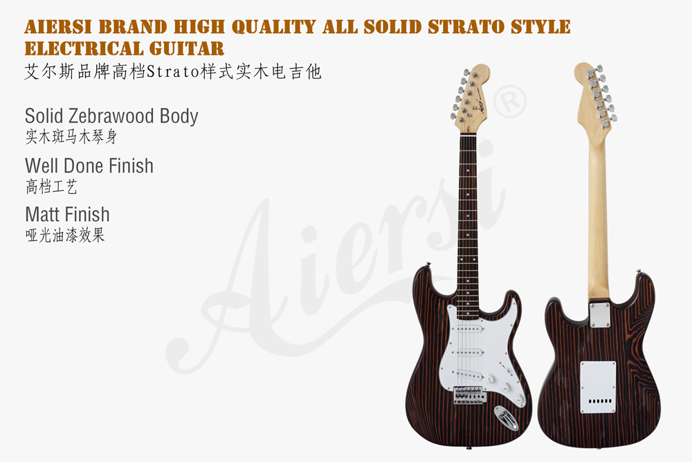 aiersi brand solid zebrawood st guitar