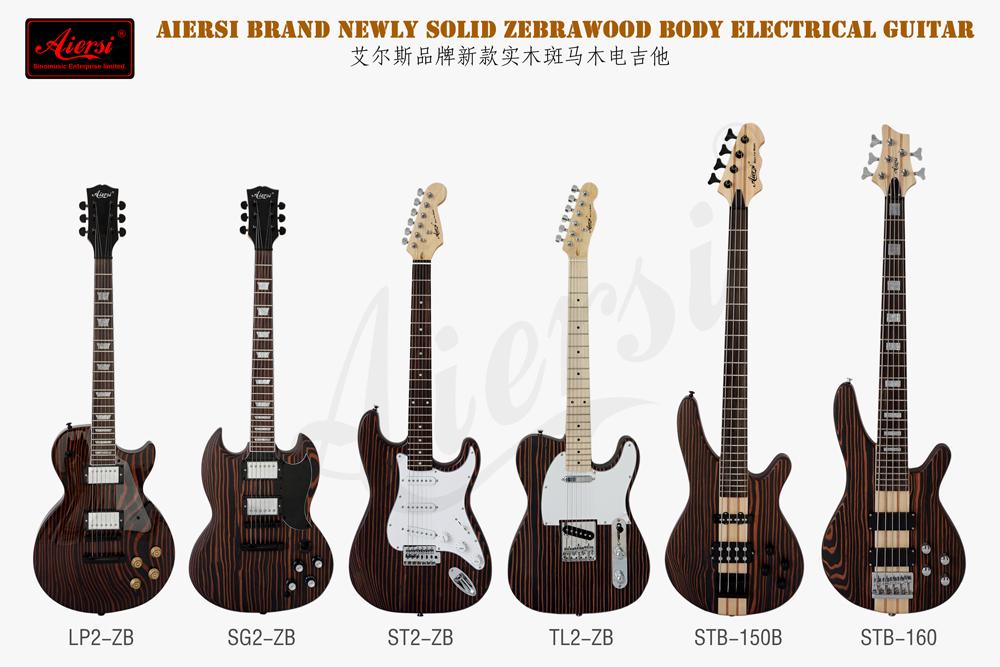 aiersi brand zebrawood body guitars