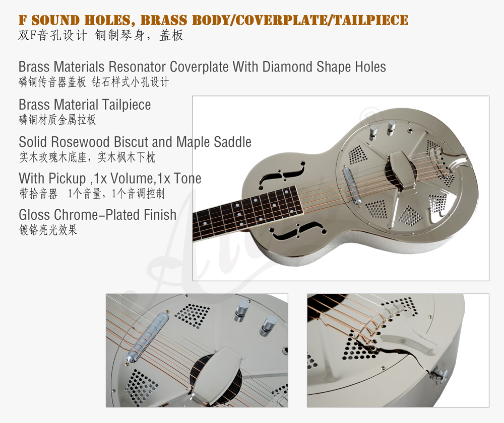 Aiersi brand brass body electric parlour resonator guitar (2)