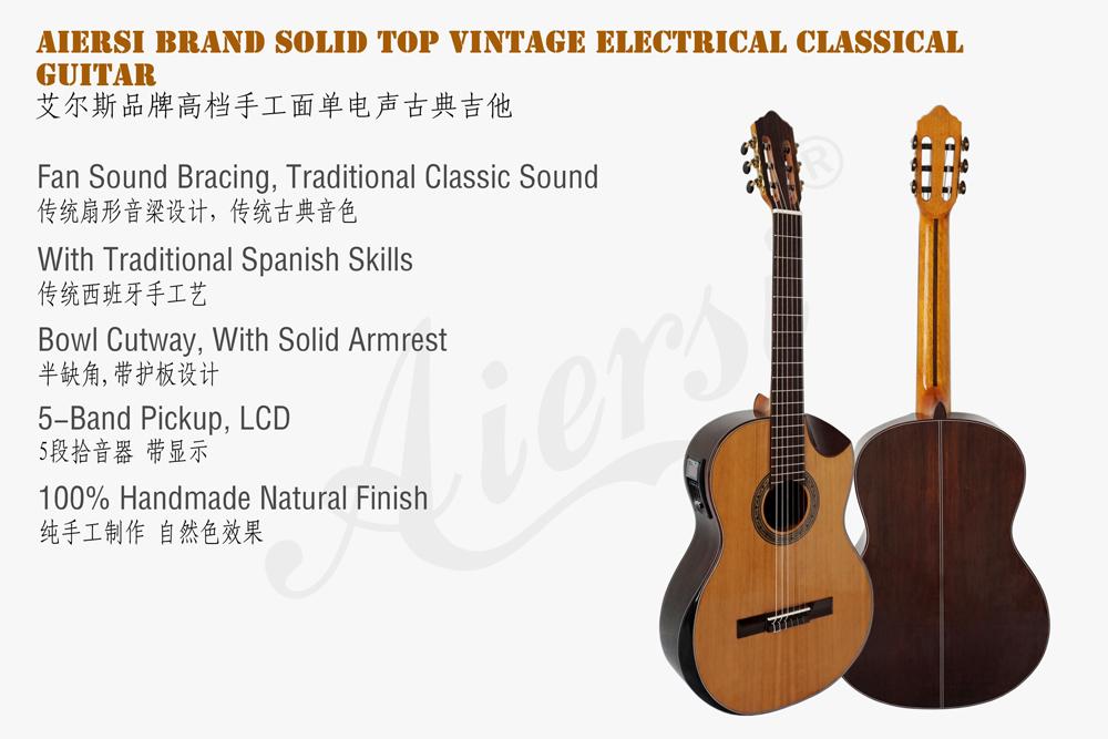 aiersi brand electric classical guitar (1)