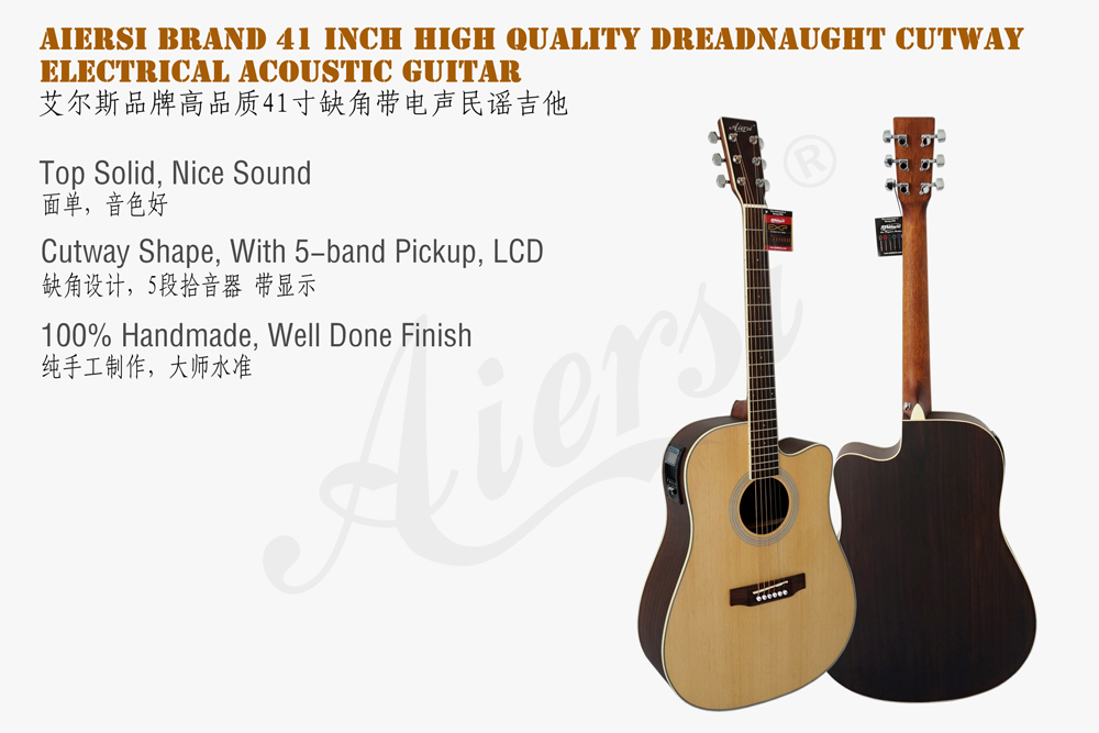 aiersi brand electric solid top acoustic guitar  (1)