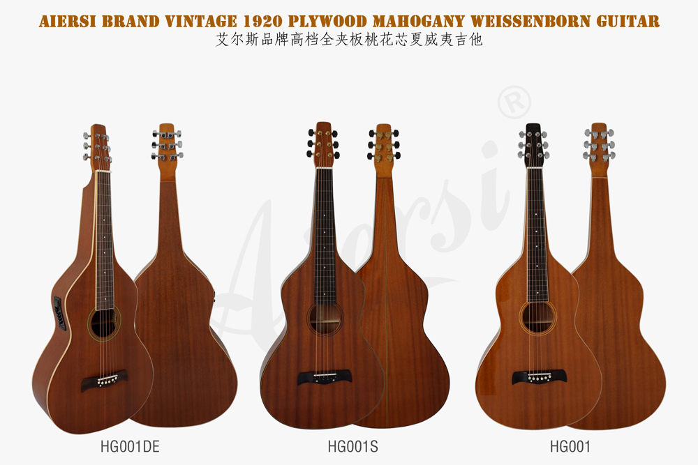 china aiersi brand mahogany hawaiian guitar for sale (2)