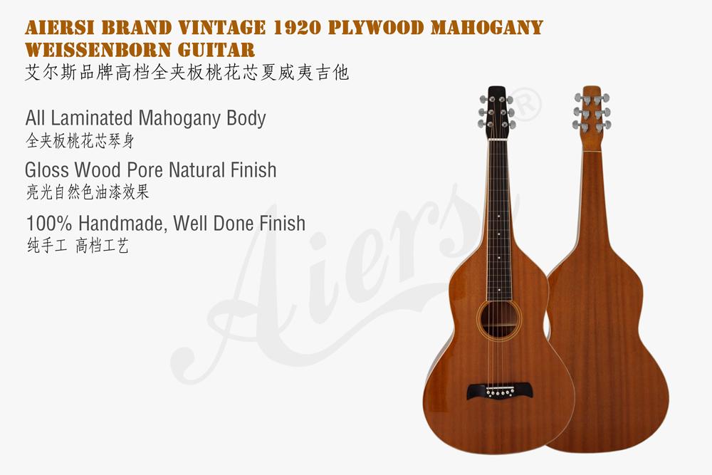 china aiersi brand mahogany hawaiian guitar for sale (3)