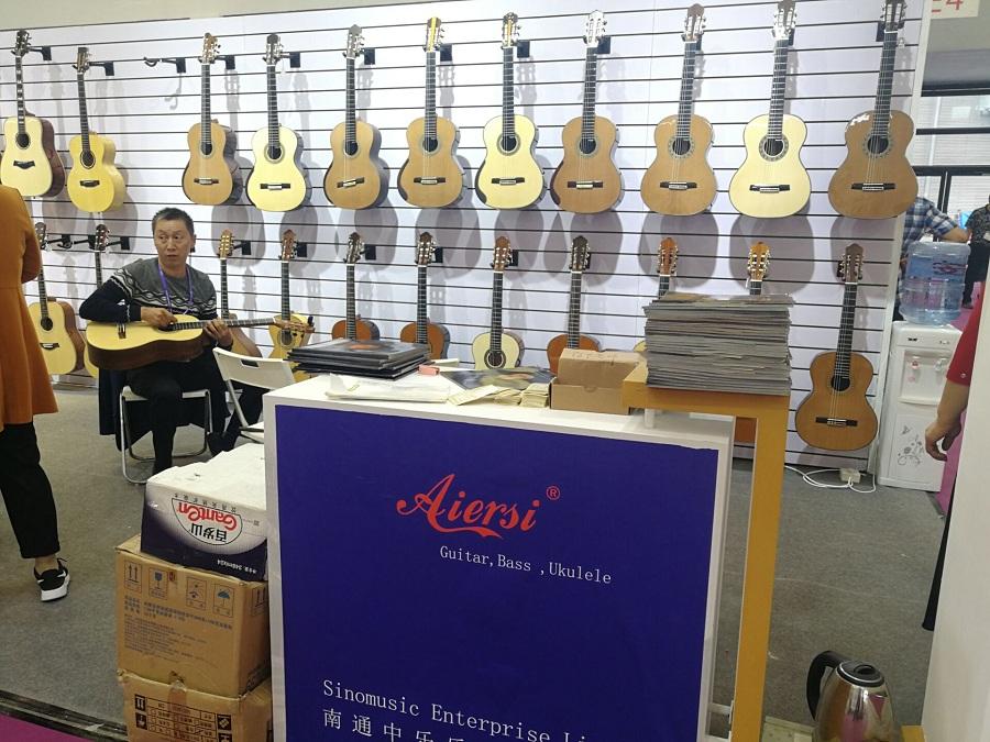 2018 Music China Shanghai Aiersi Guitar Booth | Aiersi Brand